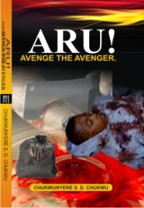 aru front cover